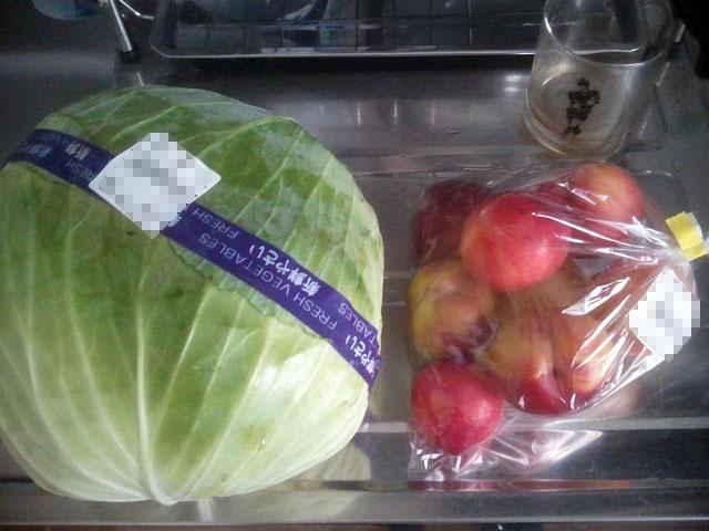 地元野菜2