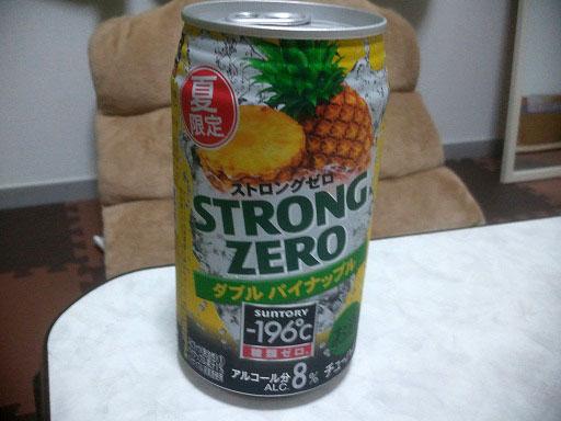 ストロングゼロパイン