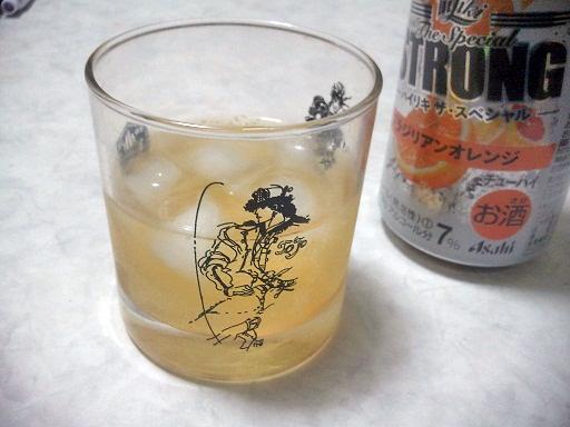 ハイリキオレンジ2