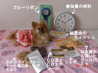 007繝シ謌ヲ蛻ゥ蜩\convert_20140228212743