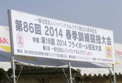 011繝シ繧ウ繝斐・_convert_20140429210300