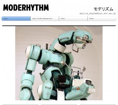 ModeHP.jpg