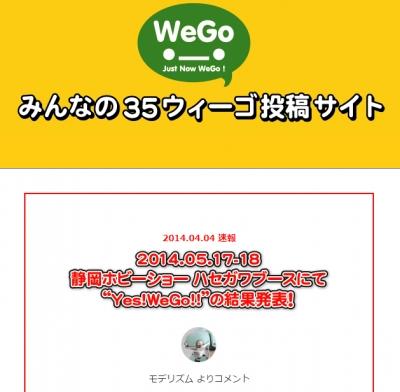 YesWeGo_com.jpg