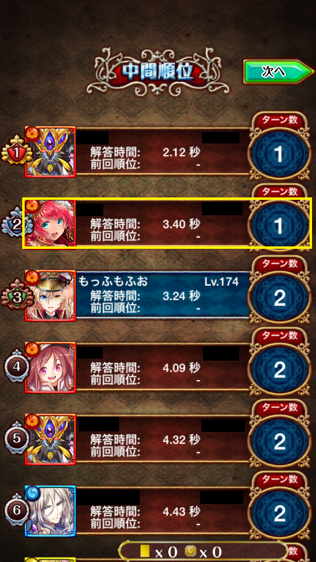 2014052510534591b.png