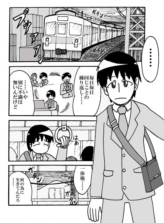 誰 (2)