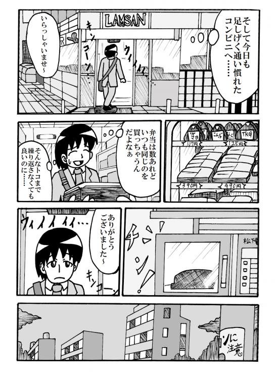 誰 (3)