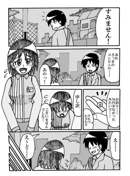 誰 (4)