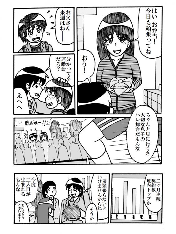 誰 (5)