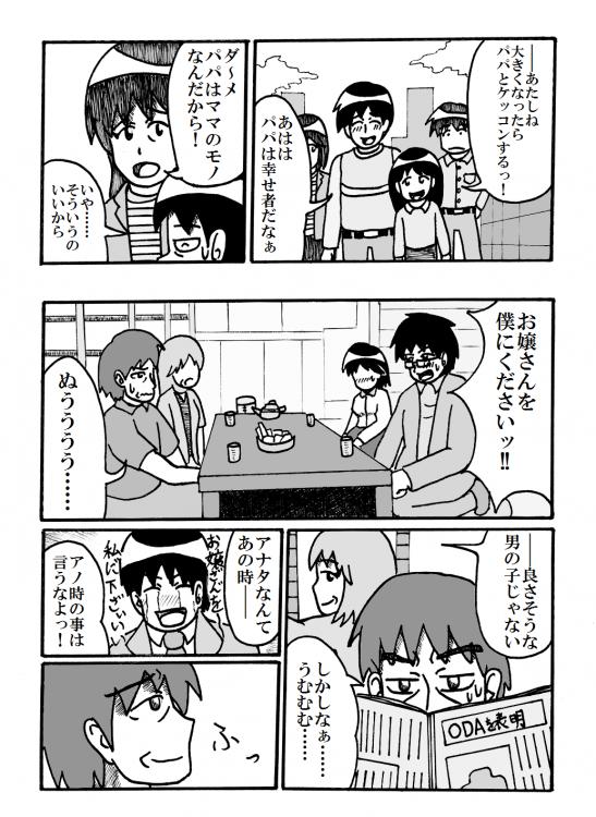 誰 (6)