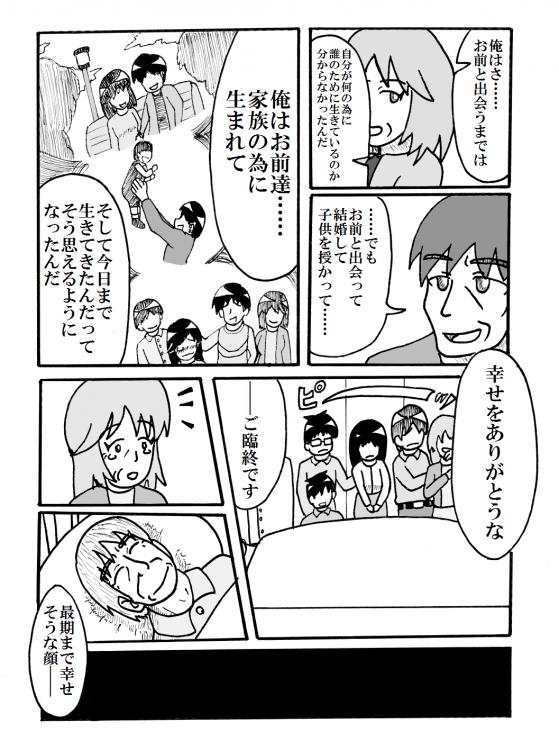 誰 (7)