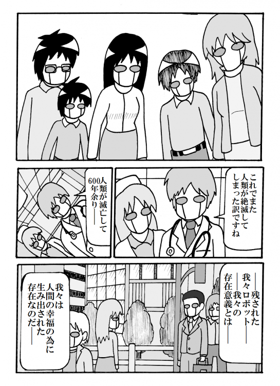 誰 (8)