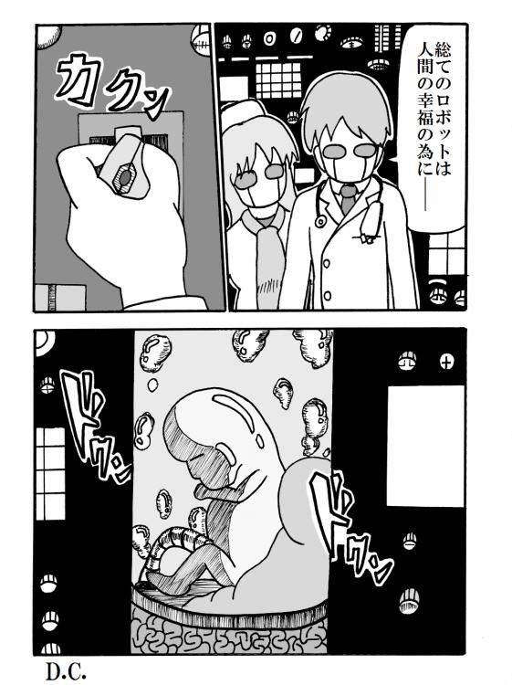 誰 (9)