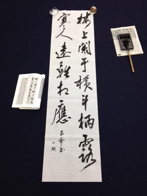 暁課題 2014.5.16〆