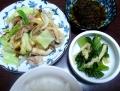 夕食2014.4.4