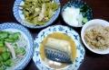 夕食2014.4.17