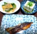 夕食2014.6.25