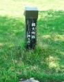 宇和島観光2014.5.4-12