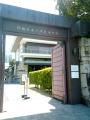 宇和島観光2014.5.4-18