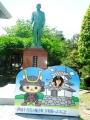 宇和島観光2014.5.4-20