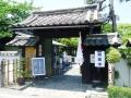 宇和島観光2014.5.4-24