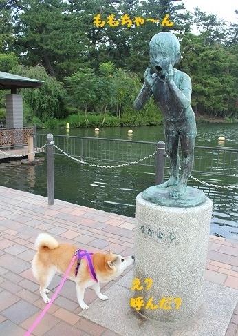 敷島公園①