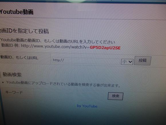 P7190201.jpg