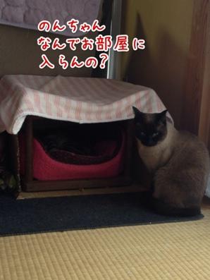 fc2blog_20140330094630ad3.jpg