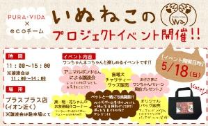 fc2blog_201405171812403c0.jpg