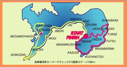 shimabara maranic