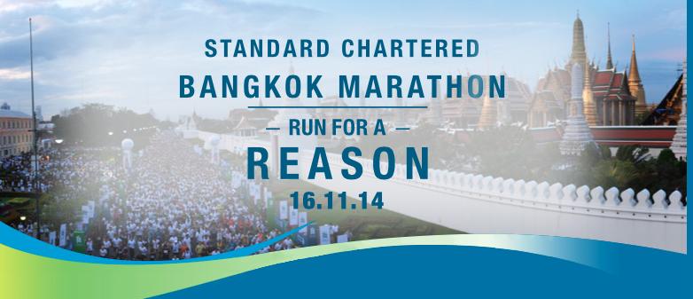 bangkokmarathon.png