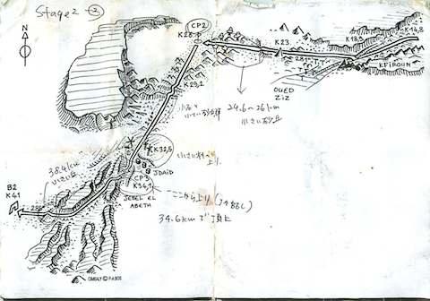 stage2-2.jpg