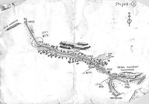 stage4-3.jpg