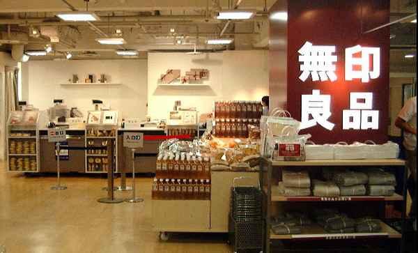 (株)良品計画(東京都豊島区、松﨑曉社長)の10月1日~10月31日の新規出店計画は国内1店、海外6店。