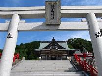 鏡山神社。