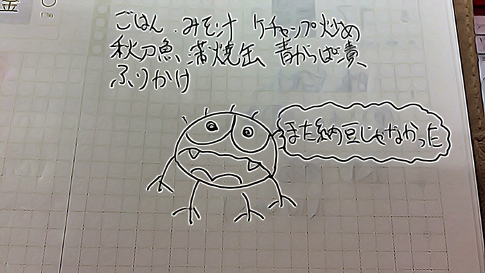 IMG_5025.jpg