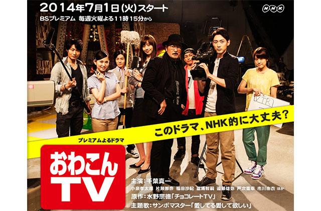 drama_558.jpg
