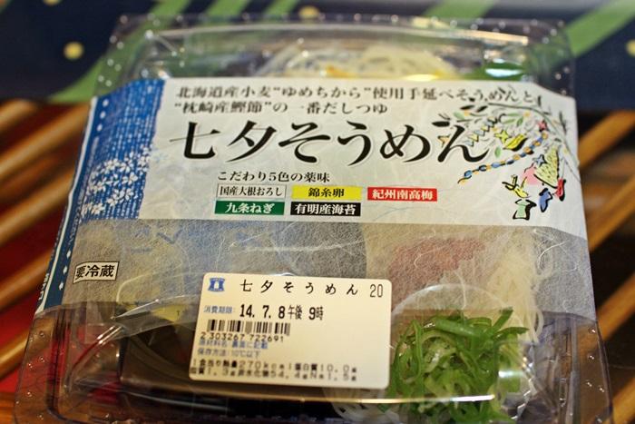 nobunobu1200029.jpg