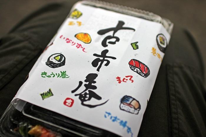 nobunobu1200074.jpg