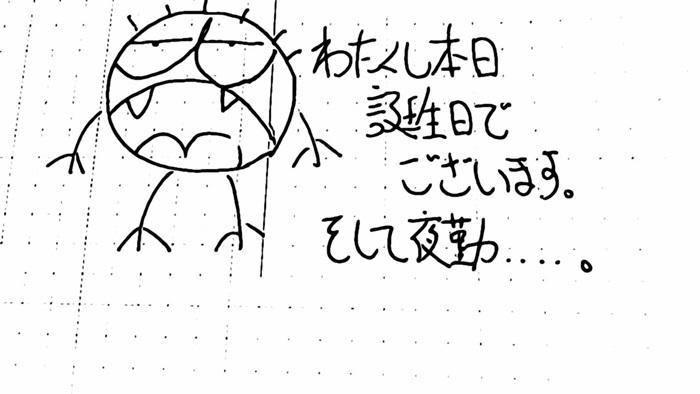nobunobu1200087.jpg