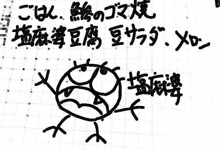 nobunobu1200088.jpg