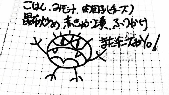 nobunobu1200089.jpg