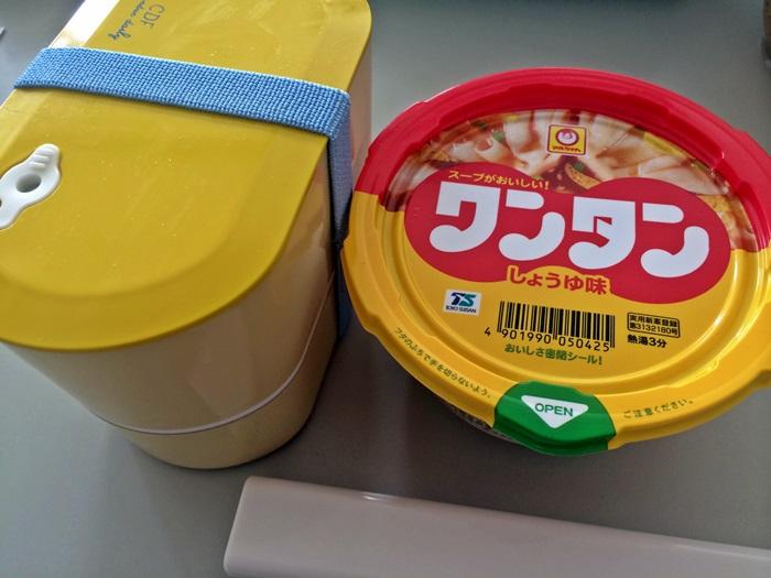 nobunobu1200141.jpg