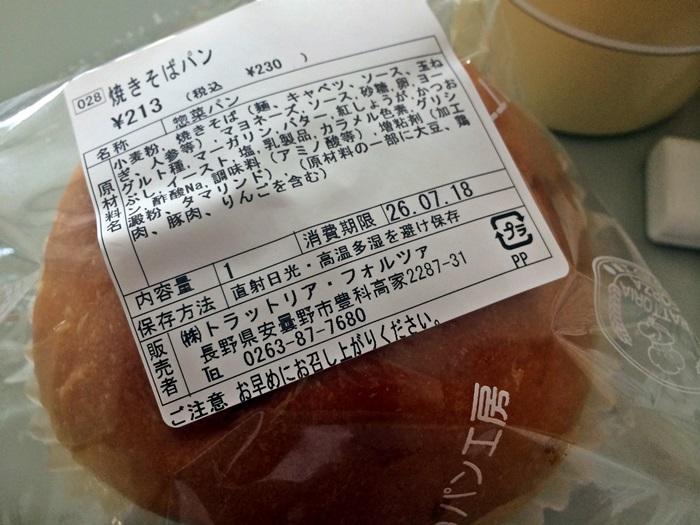 nobunobu1200142.jpg