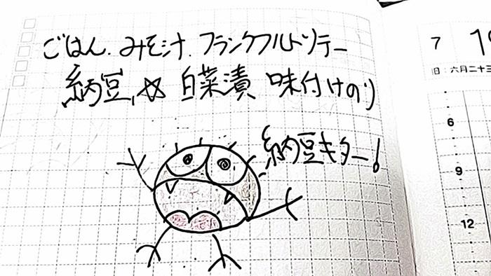 nobunobu1200151.jpg
