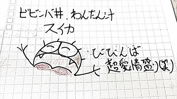 nobunobu1200152.jpg
