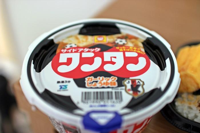 nobunobu1200226.jpg