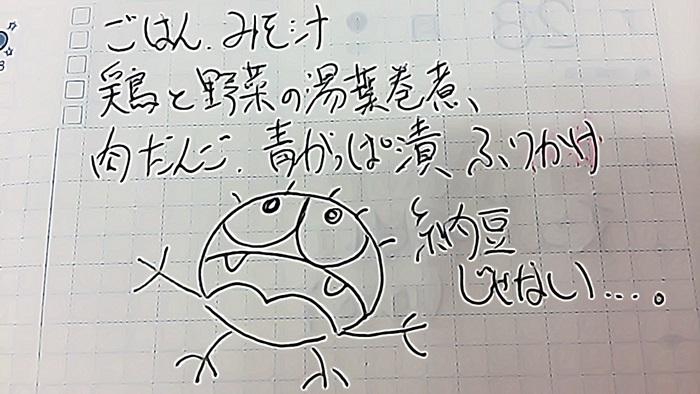 nobunobu1200234.jpg