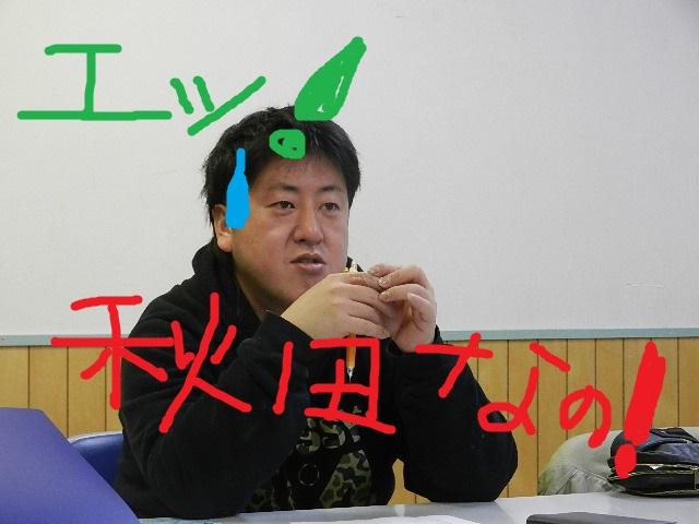 プロジェクト8会議 018