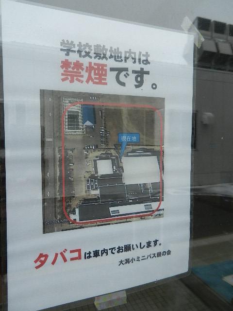 ミニバス練習試合大潟 002