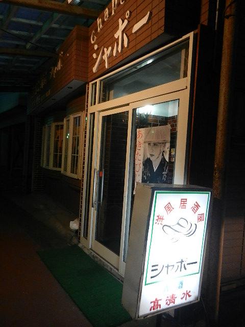 仲町商店街総会 004